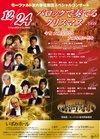 Concert_2008_dec